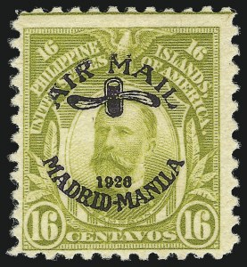 Sale Number 1082, Lot Number 672, United States Possessions: PhilippinesPHILIPPINES, 1926, 16c Light Olive Green, Violet Overprint (C7), PHILIPPINES, 1926, 16c Light Olive Green, Violet Overprint (C7)