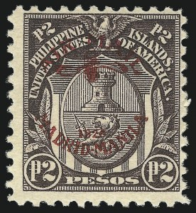 Sale Number 1082, Lot Number 674, United States Possessions: PhilippinesPHILIPPINES, 1926, 12p Violet Brown, Air Post (C13), PHILIPPINES, 1926, 12p Violet Brown, Air Post (C13)