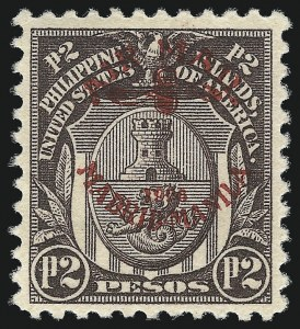 Sale Number 1082, Lot Number 675, United States Possessions: PhilippinesPHILIPPINES, 1926, 12p Violet Brown, Air Post (C13), PHILIPPINES, 1926, 12p Violet Brown, Air Post (C13)