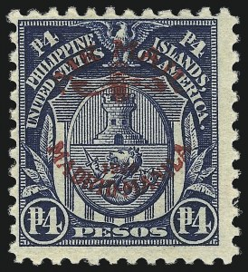 Sale Number 1082, Lot Number 676, United States Possessions: PhilippinesPHILIPPINES, 1926, 4p Dark Blue, Air Post (C14), PHILIPPINES, 1926, 4p Dark Blue, Air Post (C14)