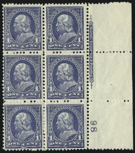 Sale Number 1084, Lot Number 3562, 1894 Unwatermarked Bureau Issue (Scott 246-263)1c Blue (247), 1c Blue (247)