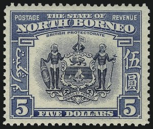 Sale Number 1086, Lot Number 2256, New Zealand thru Northern RhodesiaNORTH BORNEO, 1939, 1c-$5.00 Pictorials (193-207; SG 303-317), NORTH BORNEO, 1939, 1c-$5.00 Pictorials (193-207; SG 303-317)