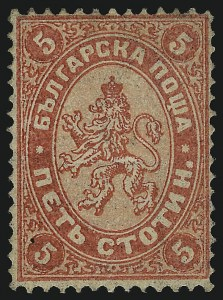 Sale Number 1086, Lot Number 2402, Belgium thru BulgariaBULGARIA, 1882, 5s Rose & Pale Rose, Error of Color (13a; Michel 15F), BULGARIA, 1882, 5s Rose & Pale Rose, Error of Color (13a; Michel 15F)