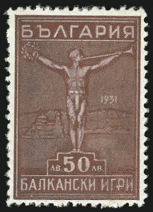 Sale Number 1086, Lot Number 2403, Belgium thru BulgariaBULGARIA, 1931 and 1933 1l-50l Sport Sets (237-250; Michel 242-248, 252-258), BULGARIA, 1931 and 1933 1l-50l Sport Sets (237-250; Michel 242-248, 252-258)
