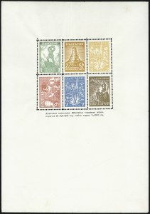 Sale Number 1086, Lot Number 2404, Belgium thru BulgariaBULGARIA, 1934, Shipka Pass Battle Souvenir Sheets of Six (253-64; Michel 260-71), BULGARIA, 1934, Shipka Pass Battle Souvenir Sheets of Six (253-64; Michel 260-71)