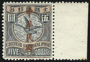 Sale Number 1086, Lot Number 2417, ChinaCHINA, 1912, $1.00-$5.00 Waterlow & Sons Overprints (175-177), CHINA, 1912, $1.00-$5.00 Waterlow & Sons Overprints (175-177)
