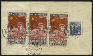 Sale Number 1086, Lot Number 2445, China, People`s RepublicCHINA, People's Republic, 1950 $1000.00 and $2,000.00 Mao and Gate of Heavenly Peace (32-33), CHINA, People's Republic, 1950 $1000.00 and $2,000.00 Mao and Gate of Heavenly Peace (32-33)
