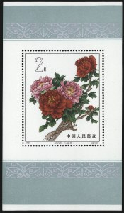 Sale Number 1086, Lot Number 2449, China, People`s RepublicCHINA, People's Republic, 1964, $2.00 Flower Souvenir Sheet (782), CHINA, People's Republic, 1964, $2.00 Flower Souvenir Sheet (782)