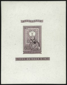 Sale Number 1086, Lot Number 2645, Greece thru IcelandHUNGARY, 1951, 60f 80th Anniversary of Hungary's 1st Postage Stamp, Souvenir Sheet in Rose Lilac (C95 var; Michel Block 20 var), HUNGARY, 1951, 60f 80th Anniversary of Hungary's 1st Postage Stamp, Souvenir Sheet in Rose Lilac (C95 var; Michel Block 20 var)