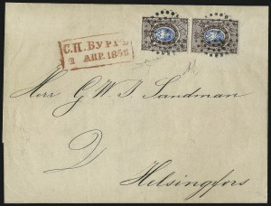 Sale Number 1086, Lot Number 2684, RussiaRUSSIA, 1858, 10k Brown & Blue (2; Zagorsky 2), RUSSIA, 1858, 10k Brown & Blue (2; Zagorsky 2)