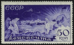 Sale Number 1086, Lot Number 2685, RussiaRUSSIA, 1935, 1k-50k Chelyuskin Air Post (C58-C67; Zagorsky 392-401), RUSSIA, 1935, 1k-50k Chelyuskin Air Post (C58-C67; Zagorsky 392-401)