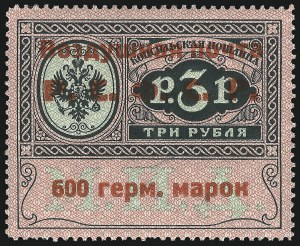 Sale Number 1086, Lot Number 2688, RussiaRUSSIA, 1922, 600m on 3r Consular Air Post (CO4; Zagorksy SI8), RUSSIA, 1922, 600m on 3r Consular Air Post (CO4; Zagorksy SI8)