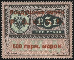 Sale Number 1086, Lot Number 2689, RussiaRUSSIA, 1922, 600m on 3r Consular Air Post (CO4; Zagorksy SI8), RUSSIA, 1922, 600m on 3r Consular Air Post (CO4; Zagorksy SI8)