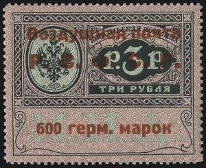 Sale Number 1086, Lot Number 2690, RussiaRUSSIA, 1922, 600m on 3r Consular Air Post (CO4; Zagorksy SI8), RUSSIA, 1922, 600m on 3r Consular Air Post (CO4; Zagorksy SI8)