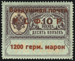 Sale Number 1086, Lot Number 2692, RussiaRUSSIA, 1922, 1,200m on 10k Consular Air Post (CO5; Zagorksy SI9), RUSSIA, 1922, 1,200m on 10k Consular Air Post (CO5; Zagorksy SI9)