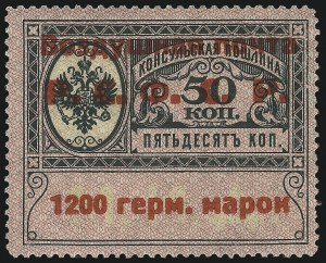 Sale Number 1086, Lot Number 2693, RussiaRUSSIA, 1922, 1200m on 50k Consular Air Post (CO6; Zagorsky SI10), RUSSIA, 1922, 1200m on 50k Consular Air Post (CO6; Zagorsky SI10)
