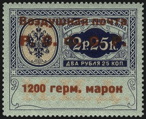Sale Number 1086, Lot Number 2694, RussiaRUSSIA, 1922, 1,200m on 2.25r Consular Air Post (CO7; Zagorksy SI11), RUSSIA, 1922, 1,200m on 2.25r Consular Air Post (CO7; Zagorksy SI11)