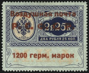 Sale Number 1086, Lot Number 2695, RussiaRUSSIA, 1922, 1,200m on 2.25r Consular Air Post (CO7; Zagorksy SI11), RUSSIA, 1922, 1,200m on 2.25r Consular Air Post (CO7; Zagorksy SI11)