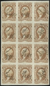 Sale Number 1089, Lot Number 326, First Issue Blocks and Record-Size Multiples, Imperforate, 1c-60c5c Certificate, Imperforate (R24a), 5c Certificate, Imperforate (R24a)