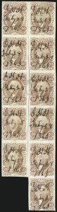 Sale Number 1089, Lot Number 333, First Issue Blocks and Record-Size Multiples, Imperforate, 1c-60c20c Foreign Exchange, Imperforate (R41a), 20c Foreign Exchange, Imperforate (R41a)