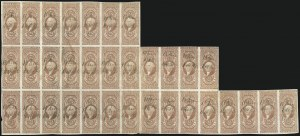 Sale Number 1089, Lot Number 338, First Issue Blocks and Record-Size Multiples, Imperforate, 1c-60c25c Insurance, Imperforate (R46a), 25c Insurance, Imperforate (R46a)
