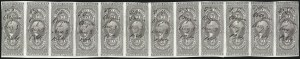 Sale Number 1089, Lot Number 341, First Issue Blocks and Record-Size Multiples, Imperforate, 1c-60c30c Foreign Exchange, Imperforate (R51a), 30c Foreign Exchange, Imperforate (R51a)