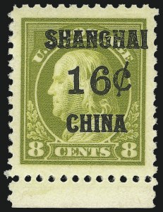 Sale Number 1090, Lot Number 1653, Offices in China, Officials16c on 8c Olive Green, Offices in China (K8a), 16c on 8c Olive Green, Offices in China (K8a)