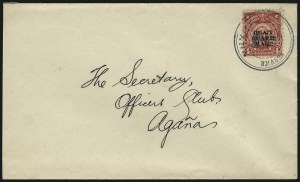 Sale Number 1092, Lot Number 1558,  U.S. Possessions1930, 4c Carmine, Guard Mail (M2), 1930, 4c Carmine, Guard Mail (M2)