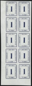 Sale Number 1092, Lot Number 1565,  U.S. PossessionsHAWAII, 1865, 1c Dark Blue (25), HAWAII, 1865, 1c Dark Blue (25)
