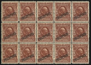 Sale Number 1092, Lot Number 1566,  U.S. PossessionsPHILIPPINES, 1903, 6c Brownish Lake (231), PHILIPPINES, 1903, 6c Brownish Lake (231)