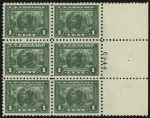 Sale Number 1093, Lot Number 243, 1913-15 Panama-Pacific Issue (Scott 397-404)1c Panama-Pacific, Perf 10 (401), 1c Panama-Pacific, Perf 10 (401)