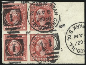Sale Number 1093, Lot Number 501, 1918-21 Offset, Rotary and Bi-Colored Issues (Scott 525-547)2c Carmine, Ty. VII, Imperforate (534B), 2c Carmine, Ty. VII, Imperforate (534B)