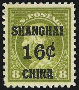 Sale Number 1094, Lot Number 126, Offices in China (Scott K1-K18)16c on 8c Olive Green, Offices in China (K8a), 16c on 8c Olive Green, Offices in China (K8a)