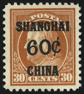 Sale Number 1094, Lot Number 134, Offices in China (Scott K1-K18)60c on 30c Offices in China (K14), 60c on 30c Offices in China (K14)