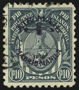 Sale Number 1094, Lot Number 404, United States Possessions: PhilippinesPHILIPPINES, 1926, 10p Deep Green, Air Post (C15), PHILIPPINES, 1926, 10p Deep Green, Air Post (C15)