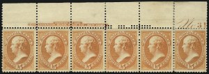 Sale Number 1096, Lot Number 338, 1879 American Bank Note Co. Issue (Scott 182-191)15c Red Orange (189), 15c Red Orange (189)