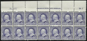Sale Number 1096, Lot Number 383, 1890-93 Issue (Scott 219-229)1c Dull Blue (219), 1c Dull Blue (219)