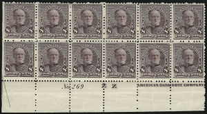 Sale Number 1096, Lot Number 390, 1890-93 Issue (Scott 219-229)8c Lilac (225), 8c Lilac (225)