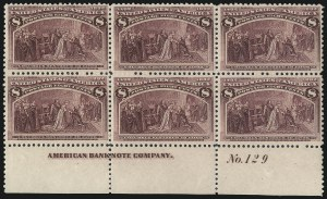 Sale Number 1096, Lot Number 412, Proofs and 1c-30c 1893 Columbian Issue (Scott 230-239)8c Columbian (236), 8c Columbian (236)