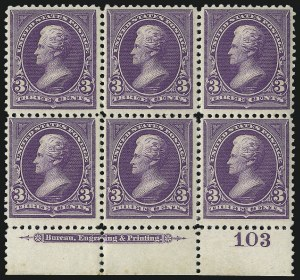 Sale Number 1096, Lot Number 447, 1894 Unwatermarked Bureau Issue (Scott 246-263)3c Purple (253), 3c Purple (253)