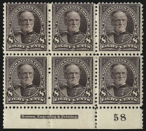 Sale Number 1096, Lot Number 453, 1894 Unwatermarked Bureau Issue (Scott 246-263)8c Violet Brown (257), 8c Violet Brown (257)