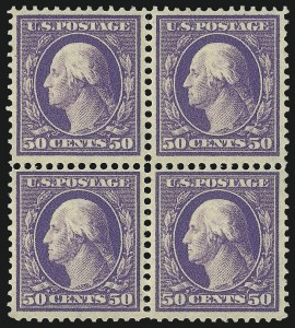 Sale Number 1096, Lot Number 574, 1908-10 Washington-Franklin Issues (Scott 331-356)50c Violet (341), 50c Violet (341)