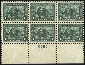 Sale Number 1096, Lot Number 652, 1913-15 Panama-Pacific Issue (Scott 397-404)1c Panama-Pacific, Perf 10 (401), 1c Panama-Pacific, Perf 10 (401)