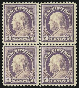 Sale Number 1096, Lot Number 741, 1917-19 Issues (Scott 498-524)1c-$1.00 1917-19 Issue (498-499, 501-504, 506-518), 1c-$1.00 1917-19 Issue (498-499, 501-504, 506-518)