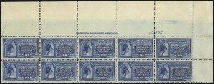 Sale Number 1096, Lot Number 828, Special Delivery (Scott E1-E10)10c Blue, Special Delivery (E1), 10c Blue, Special Delivery (E1)