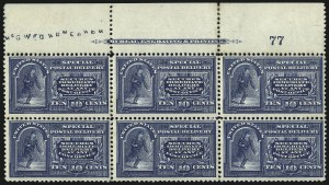 Sale Number 1096, Lot Number 831, Special Delivery (Scott E1-E10)10c Blue, Special Delivery (E4), 10c Blue, Special Delivery (E4)