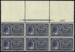 Sale Number 1096, Lot Number 832, Special Delivery (Scott E1-E10)10c Blue, Special Delivery (E5), 10c Blue, Special Delivery (E5)