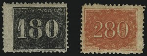 Sale Number 1098, Lot Number 600, Brazil, Specialized CollectionBRAZIL, 1866, 10r-600r, Perforated Upright Numerals (42-52; RHM 12B-22B), BRAZIL, 1866, 10r-600r, Perforated Upright Numerals (42-52; RHM 12B-22B)