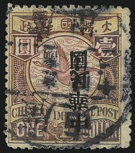 "Sale Number 1098, Lot Number 617, ChinaCHINA, 1912, $1.00 Red & Pale Rose, Statistical Department ""Republic"", Inverted Overprint (158a; Chan 164b), CHINA, 1912, $1.00 Red & Pale Rose, Statistical Department ""Republic"", Inverted Overprint (158a; Chan 164b)"