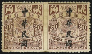 "Sale Number 1098, Lot Number 618, ChinaCHINA, 1912, 20c Red Brown, Waterlow ""Republic"" Overprint, Horizontal Pair, Imperforate Between (172 var; Chan 178 var), CHINA, 1912, 20c Red Brown, Waterlow ""Republic"" Overprint, Horizontal Pair, Imperforate Between (172 var; Chan 178 var)"